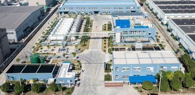 Jiaxing Nanyang Wanshixing Chemical Co., Ltd.